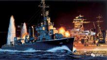 永不沉没的军舰——拉菲号驱逐舰